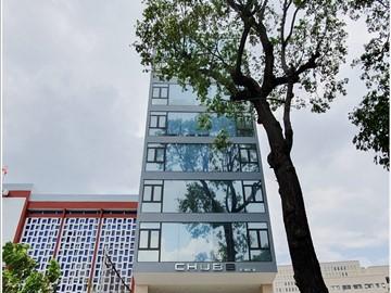 Cao ốc cho thuê văn phòng Chubb Tower, Nguyễn Trãi, Quận 1 - vlook.vn