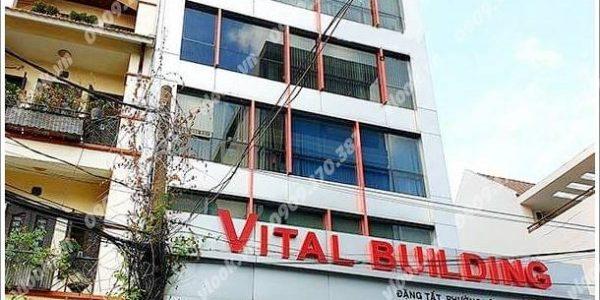 Cao ốc cho thuê văn phòng Vital Building, Đặng Tất, Quận 1, TPHCM - vlook.vn