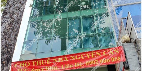 Cao ốc cho thuê văn phòng 3C Building, Trần Phú, Quận 5, TPHCM - vlook.vn