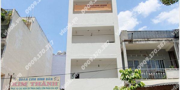 Mặt trước cao ốc cho thuê văn phòng Building 261, Trần Bình Trọng, Quận 5, TPHCM - vlook.vn