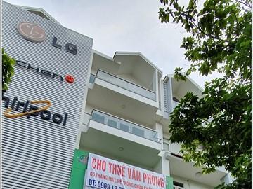 Cao ốc cho thuê văn phòng Thế Dũng Building, Nguyễn Thị Thập, Quận 7, TPHCM - vlook.vn
