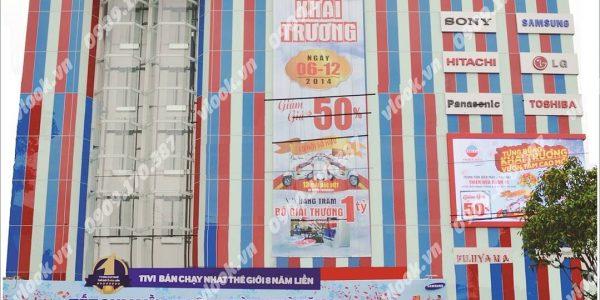 Cao ốc cho thuê văn phòng Thiên Hòa Building, Cách Mạng Tháng Tám, Quận 10, TPHCM - vlook.vn
