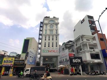 Cao ốc cho thuê văn phòng Ecoworld Building, Hoàng Văn Thụ, Quận Phú Nhuận, TPHCM - vlook.vn