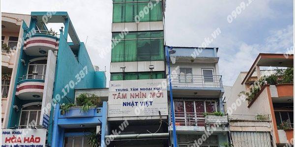 Cao ốc văn phòng cho thuê Lapis Building, Đinh Tiên Hoàng, Quận Bình Thạnh - vlook.vn