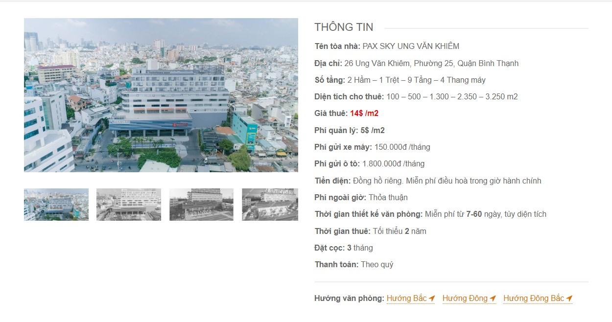 Danh sách các công ty tại toà nhà Pax Sky Ung Văn Khiêm, Quận Bình Thạnh, TP.HCM - vlook.vn