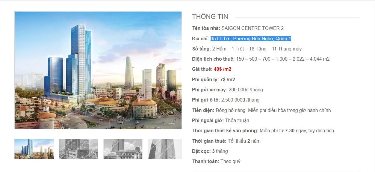 Danh sách các công ty tại toà nhà Saigon Centre Tower 2, Lê Lợi, Quận 1 TP.HCM - vlook.vn