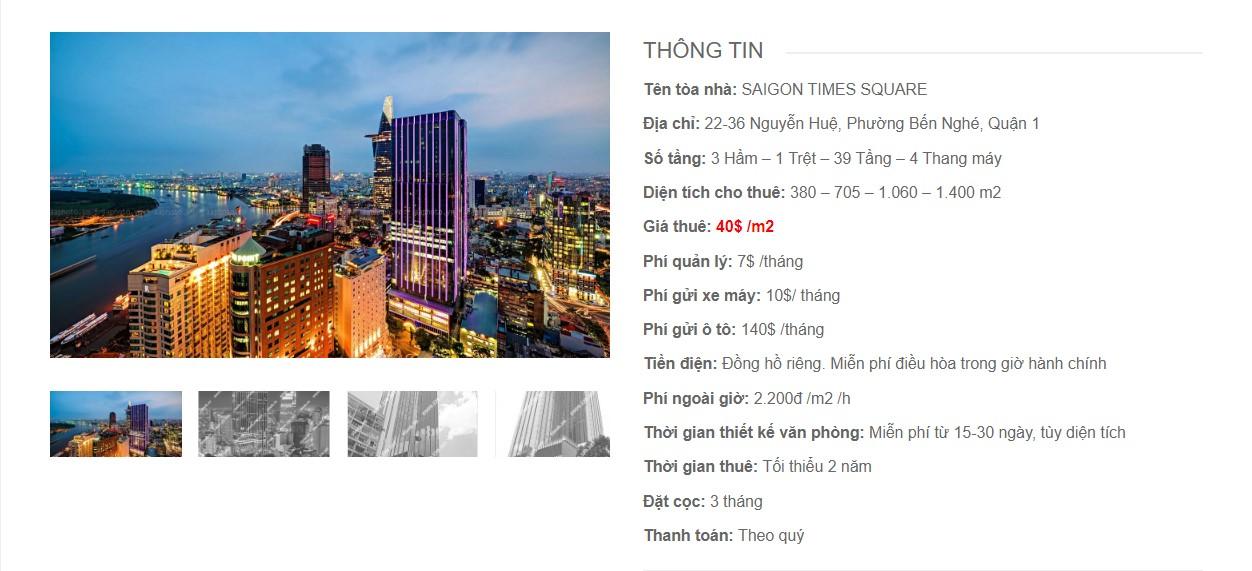 Danh sách các công ty tại toà nhà Saigon Times Square, Nguyễn Du, Quận 1 TP.HCM - vlook.vn