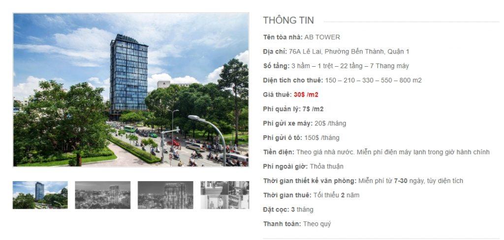 Danh sách các công ty tại toà nhà AB Tower, Lê Lai Quận 1, TP.HCM - vlook.vn
