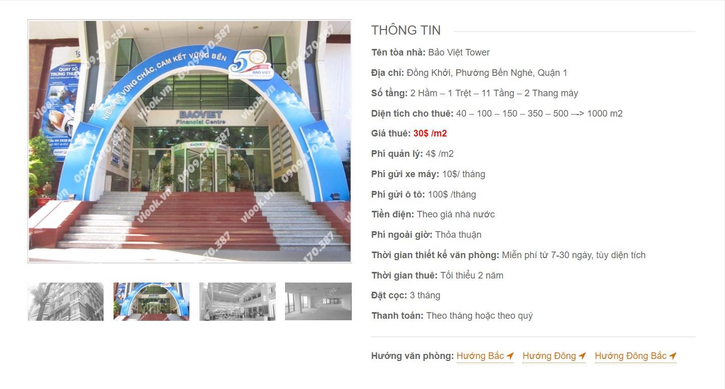 Danh sách các công ty đang thuê văn phòng tại Bảo Việt Tower. Đường Đồng Khởi, Quận 1 vlook.vn