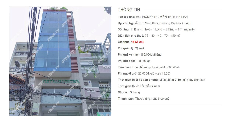 Danh sách các công ty đang thuê văn phòng tại Holihomes Nguyễn Thị Minh Khai, Quận 1 vlook.vn