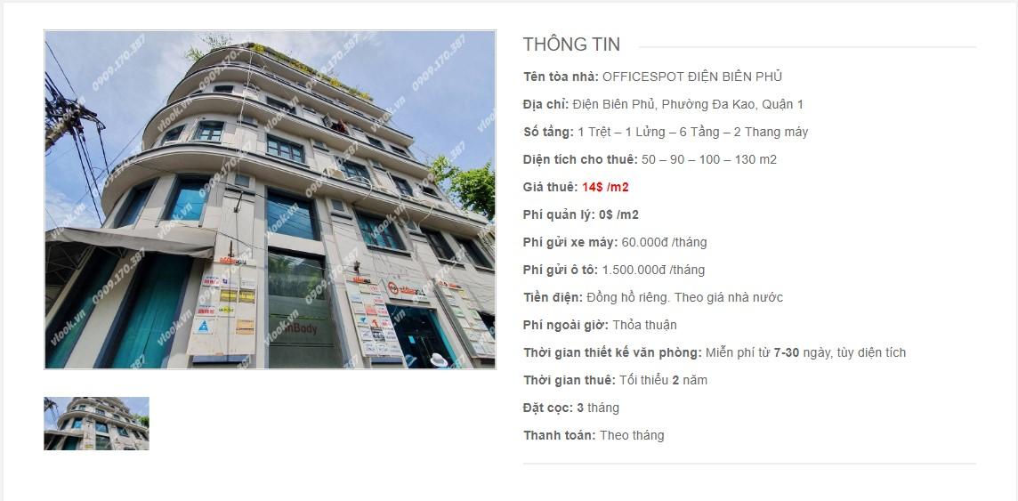 Danh sách các công ty đang thuê văn phòng tại Officespot Điện Biên Phủ Quận 1 vlook.vn
