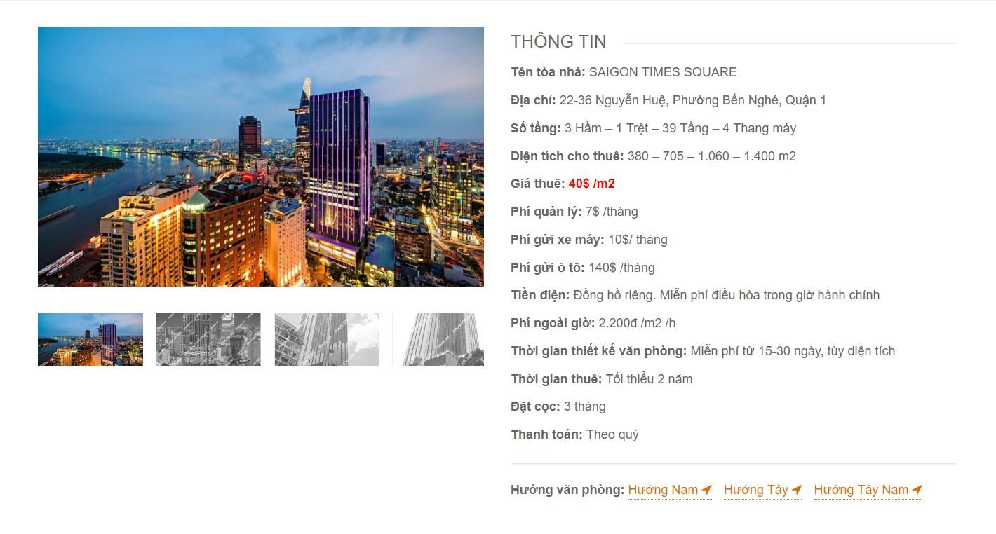 Danh sách các công ty đang thuê văn phòng tại Saigon Times Square. Đường Nguyễn Huệ, Quận 1 vlook.vn