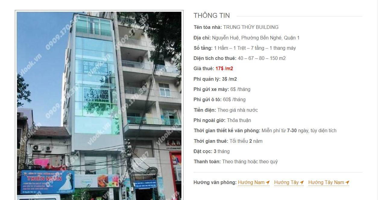 Danh sách các công ty đang thuê văn phòng tại Trung Thủy Building. Đường Nguyễn Huệ, Quận 1 vlook.vn