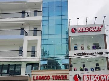 Cao ốc cho thuê Văn phòng Ladaco Tower, Lê Quang Định, Quận Bình Thạnh - vlook.vn