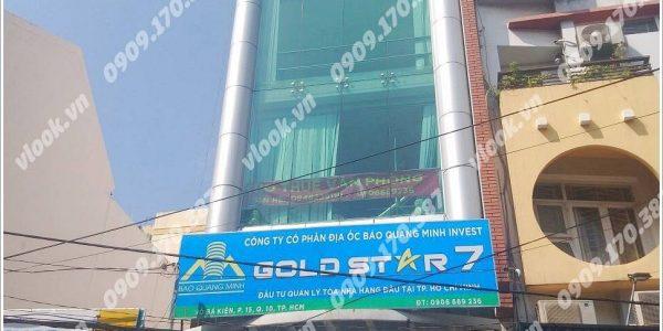 Cao ốc cho thuê văn phòng Gold Star 7 Hồ Bá Kiện, Quận 10 - vlook.vn