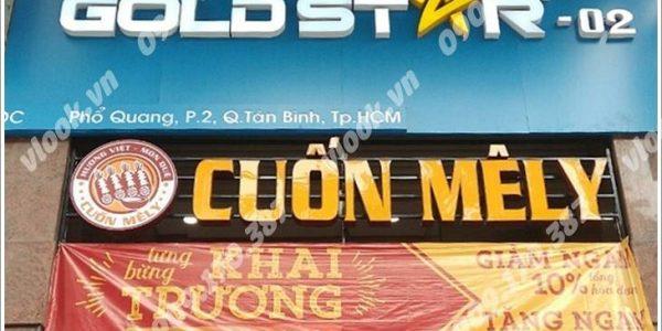 Cao ốc cho thuê Văn phòng Gold Star Building, Phổ Quang , Quận 7 - vlook.vn