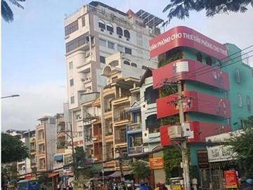 Cao ốc cho thuê văn phòng Building 301, Đinh Bộ Lĩnh Quận Bình Thạnh - vlook.vn