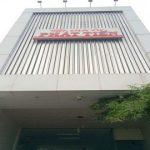 Cao ốc cho thuê văn phòng Phát Tiến Buidling Nguyễn Thị Định, Quận 2 - vlook.vn
