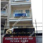 Cao ốc cho thuê văn phòng Lộc Điền Building, Nguyễn Văn Thủ, Quận 1 - vlook.vn