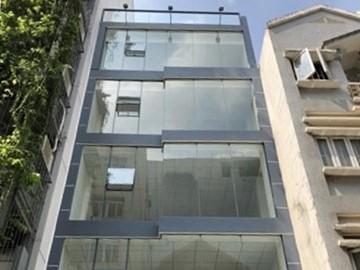 Cao ốc cho thuê văn phòng BKK Building Điện Biên Phủ, Quận Bình Thạnh - vlook.vn