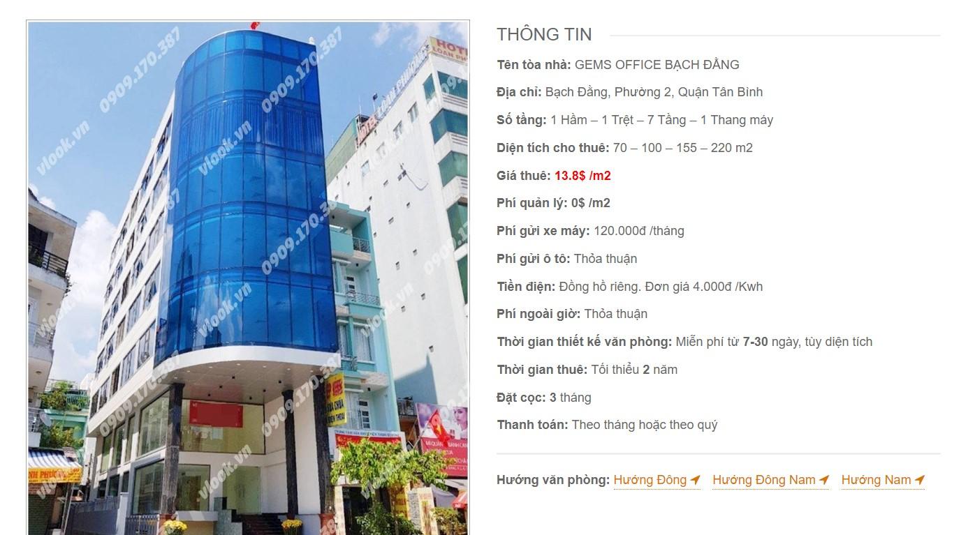 Danh sách công ty tại văn phòng GEMS Office Bạch Đằng, Quận Tân Bình - vlook.vn