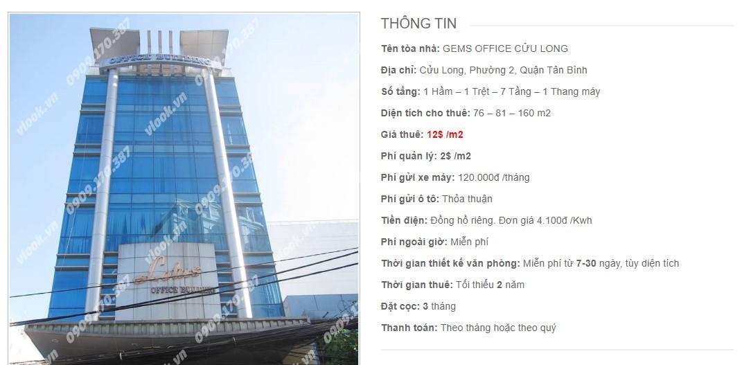 Danh sách công ty tại văn phòng GEMS Office Cửu Long, Quận Tân Bình - vlook.vn