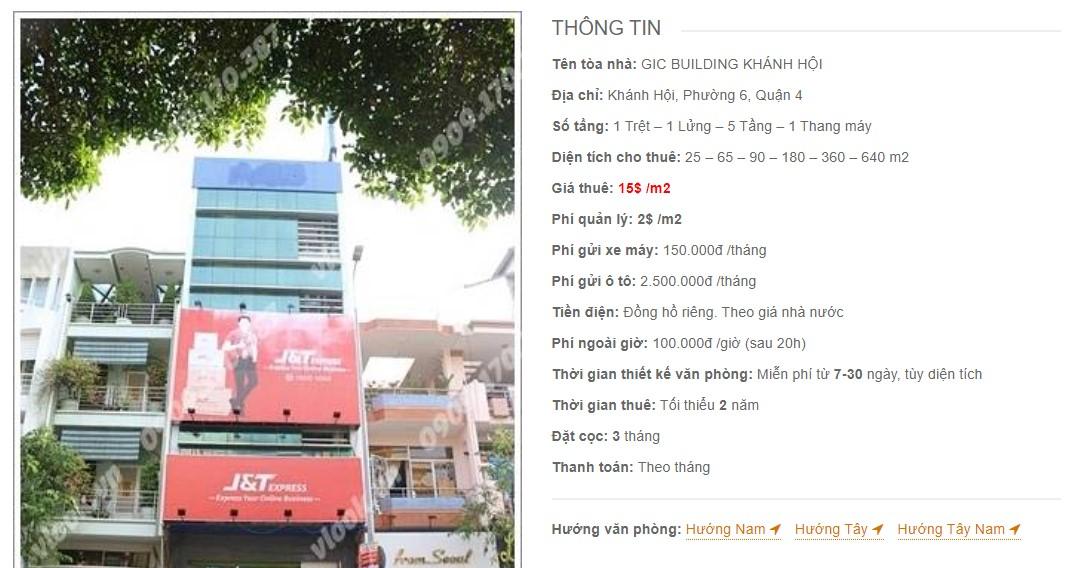 Danh sách công ty tại văn phòng GIC Building Khánh Hội, Quận 4 - vlook.vn