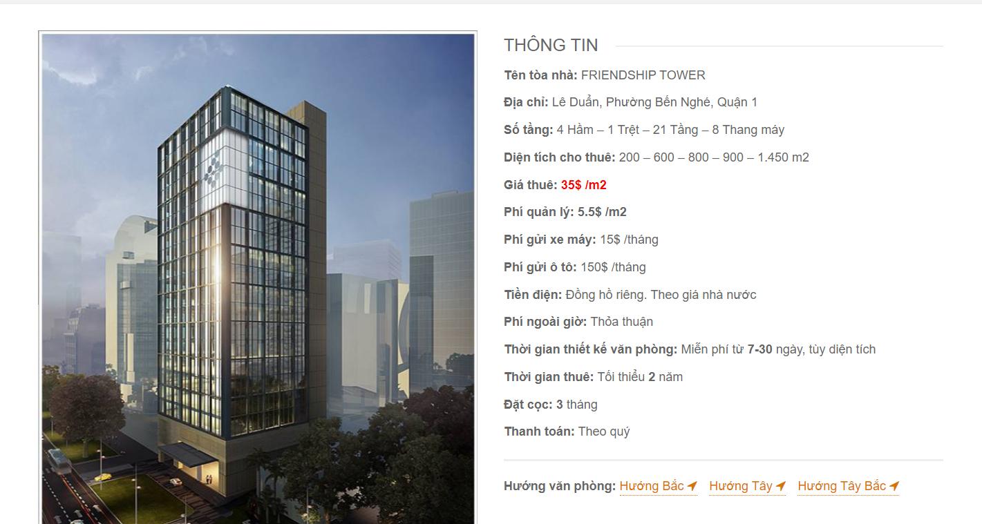Cao ốc cho thuê văn phòng Friendship Tower Lê Duẩn, Quận 1 - vlook.vn