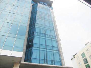Mặt trước toàn cảnh oà cao ốc văn phòng cho thuê GIC Golden Building, đường Điện Biên Phủ, quận Bình Thạnh, TP.HCM - vlook.vn