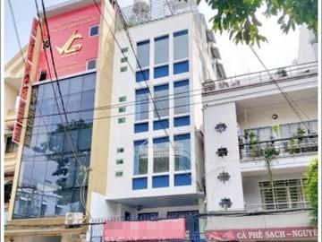 Cao ốc cho thuê văn phòng Bit Building, Đường A4, Quận Tân Bình - vlook.vn