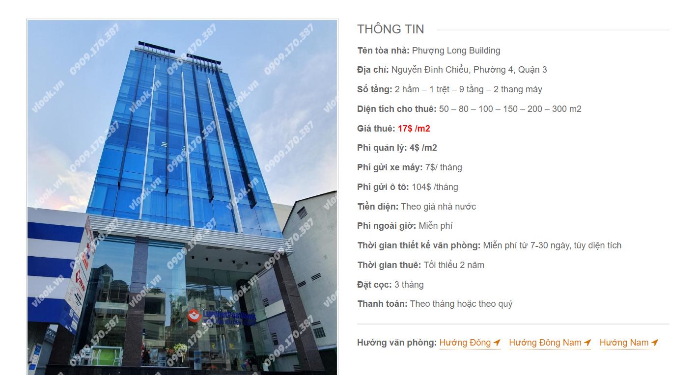 Danh sách công ty tại văn phòng Phân Bón Phượng Long Building Nguyễn Đình Chiểu, Quận 3 - vlook.vn