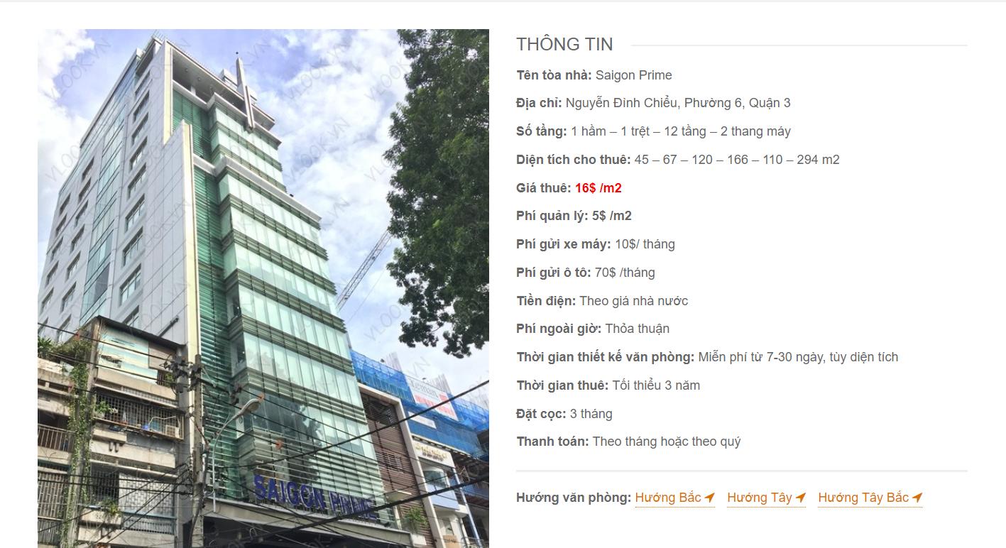 Danh sách công ty tại văn phòng Saigon Prime Nguyễn Đình Chiểu, Quận 3 - vlook.vn