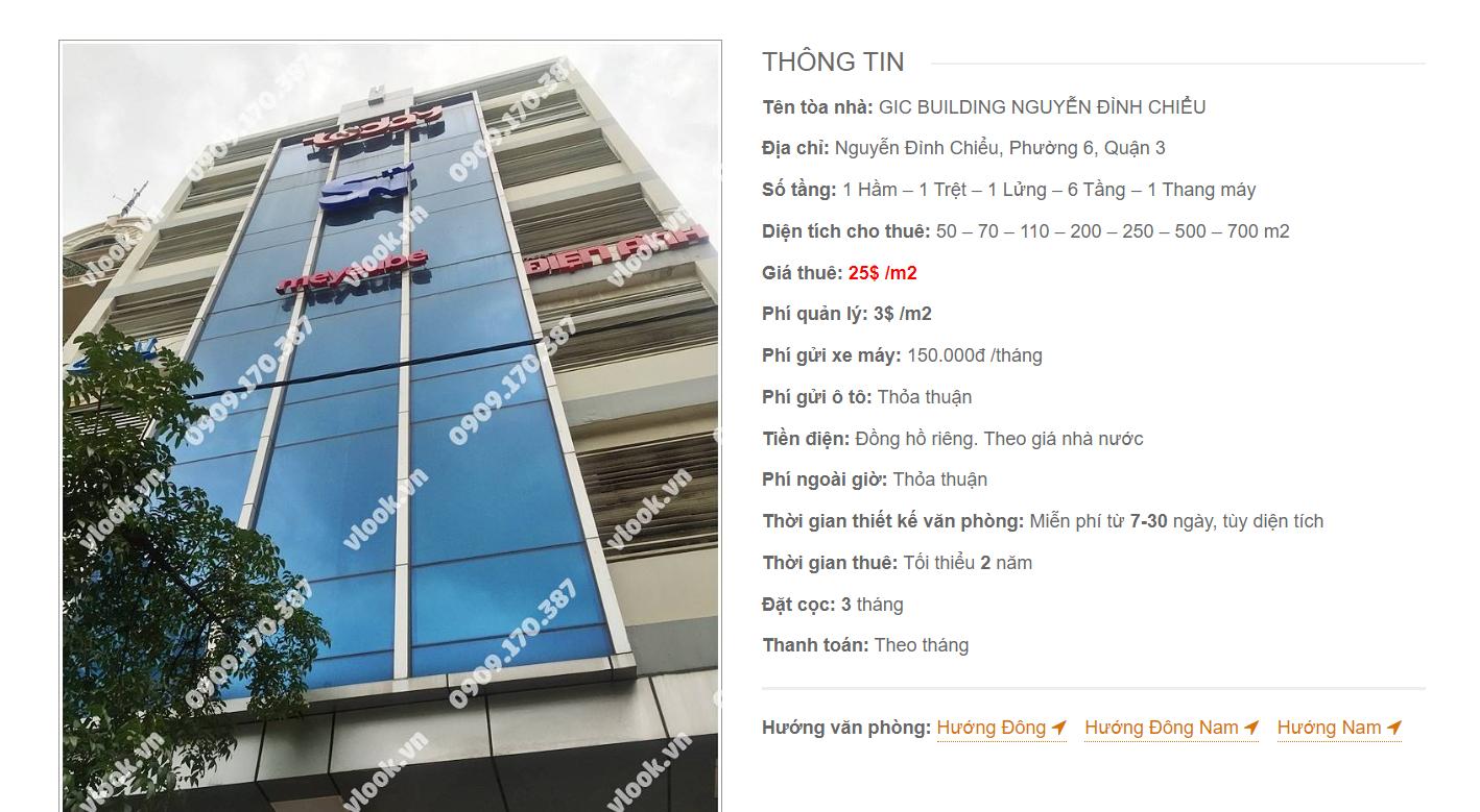 Danh sách công ty tại văn phòng GIC Building Nguyễn Đình Chiểu, Quận 3 - vlook.vn