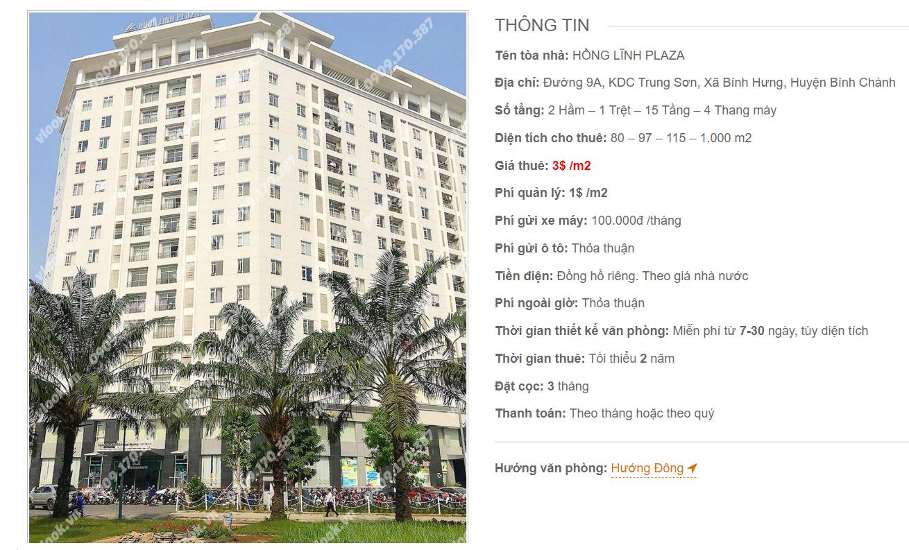 Danh sách công ty thuê văn phòng tại Hồng Lĩnh Plaza-Đường 9A, Huyện Bình Chánh - vlook.vn