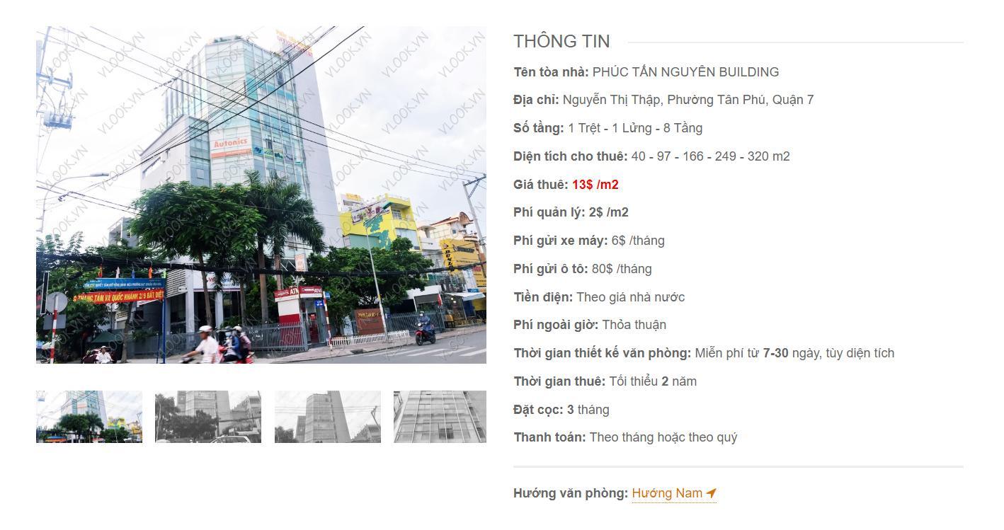 Danh sách công ty thuê văn phòng tại Phúc Tấn Nguyên Building Nguyễn Thị Thập, Quận 7 - vlook.vn