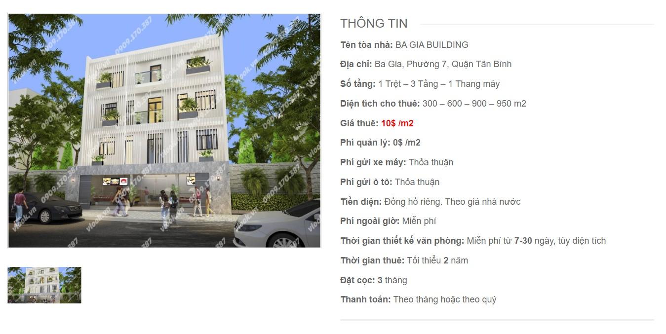 Danh sách công ty tại Ba Gia Building, Quận Tân Bình - vlook.vn