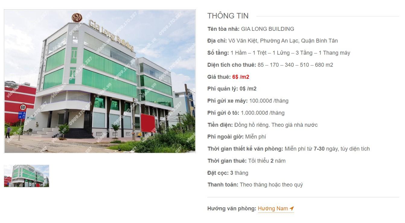 Danh sách công ty tại tòa nhà Gia Long Building, Quận Bình Tân - vlook.vn