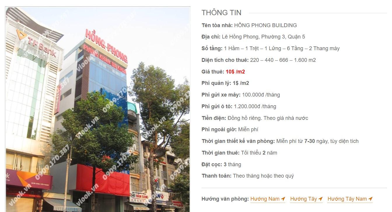 Danh sách công ty tại tòa cao ốc Hồng Phong Building, Quận 5 - vlook.vn