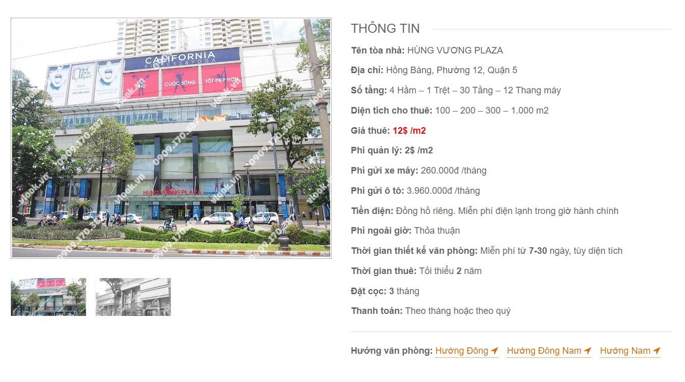 Danh sách công ty tại cao ốc Hùng Vương Plaza, Quận 5 - vlook.vn