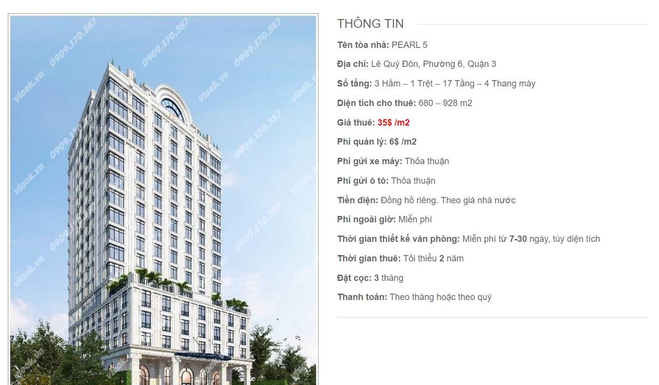 Danh sách công ty tại cao ốc Pearl 5, Quận 3 - vlook.vn