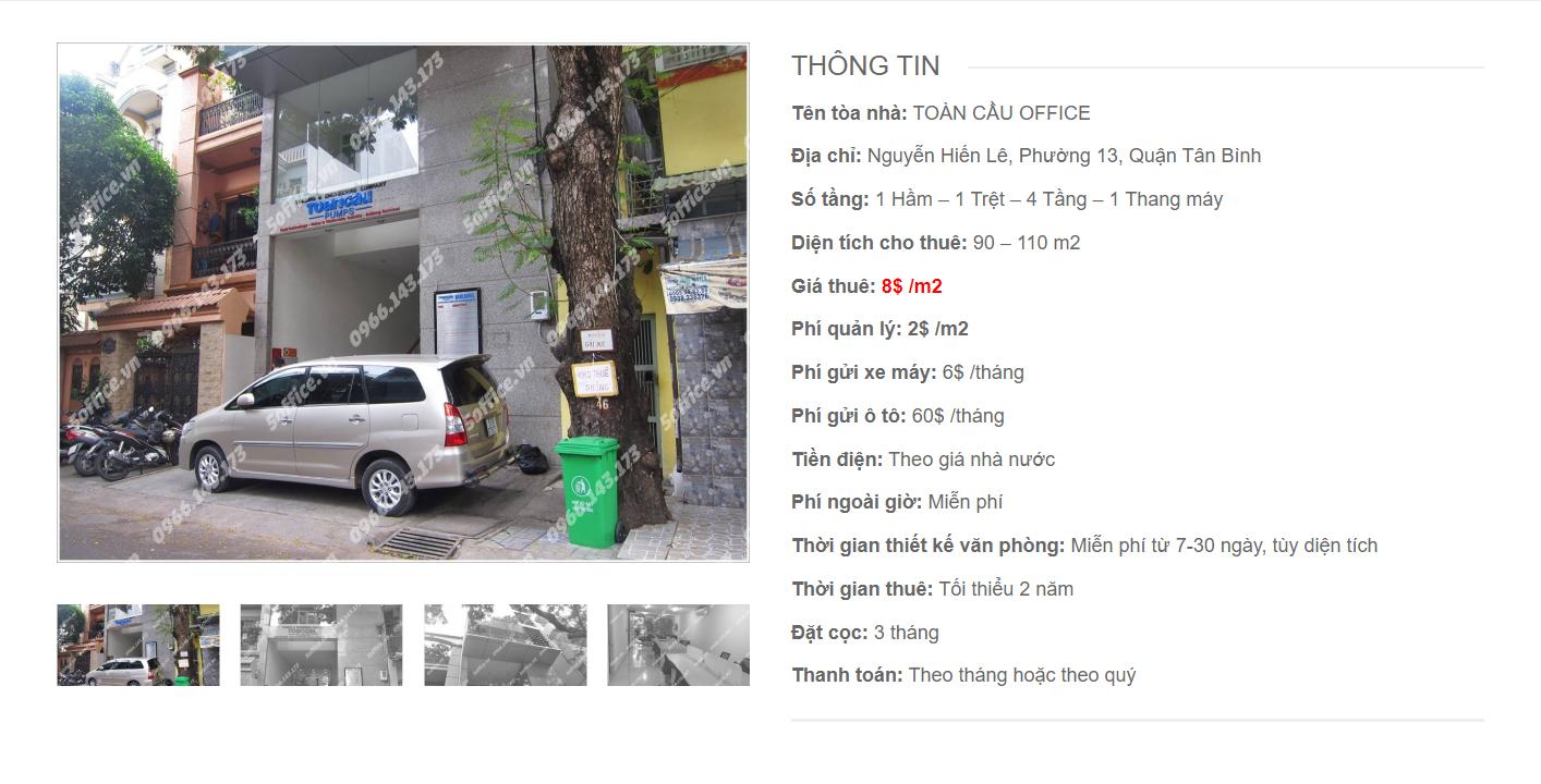 Danh sách công ty tại cao ốc Toàn Cầu Office Nguyễn Hiến Lê, Quận Tân Bình- vlook.vn