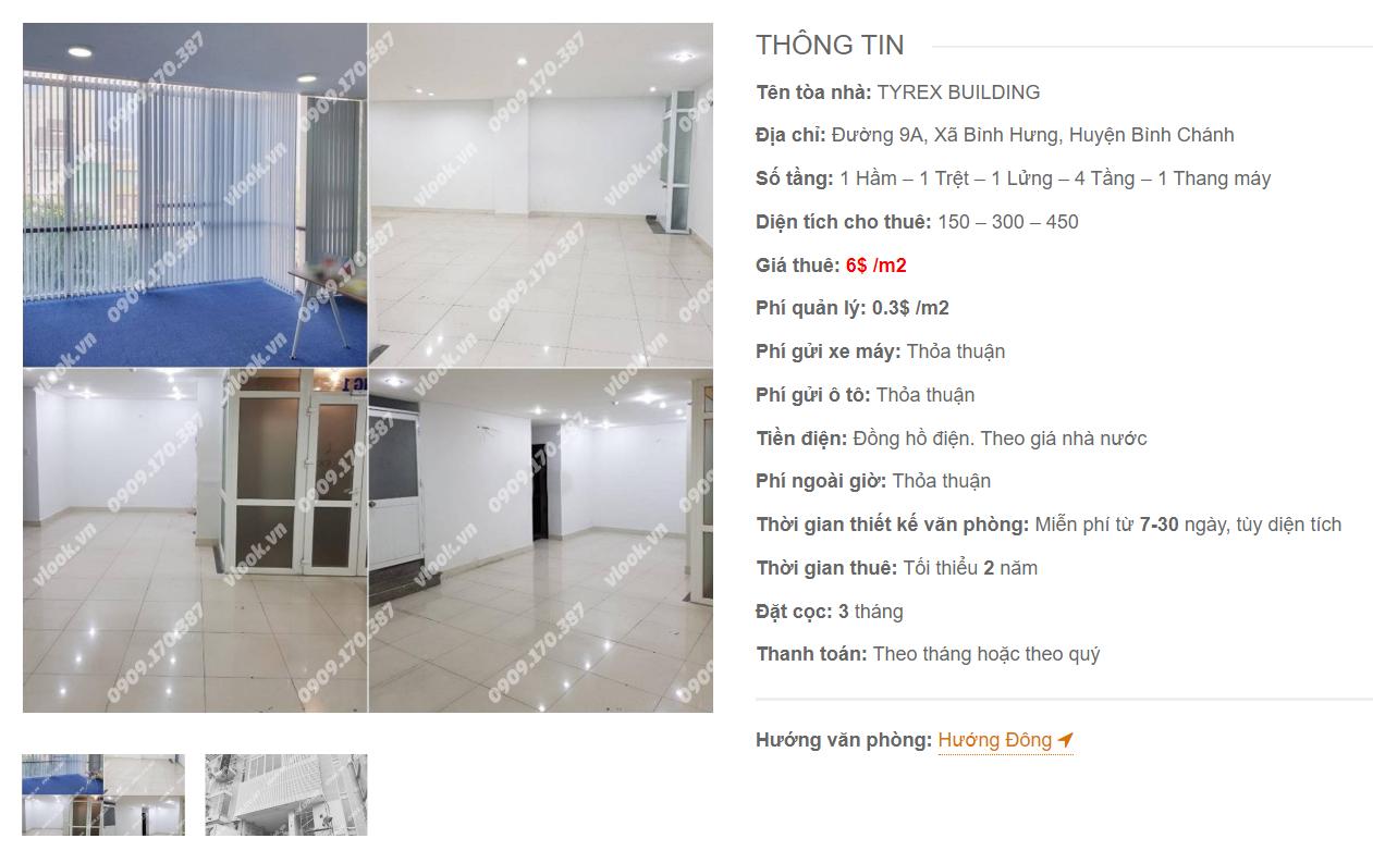 Danh sách công ty thuê văn phòng tại Tyrex Building, Đường 9A, Huyện Bình Chánh - vlook.vn