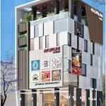 Cao ốc văn phòng cho thuê Akuruhi Tower Trần Quang Khải, Quận 1, TP.HCM - vlook.vn