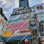 Cao ốc văn phòng cho thuê Broadcast Building , Quận Bình Thạnh, TP.HCM - vlook.vn