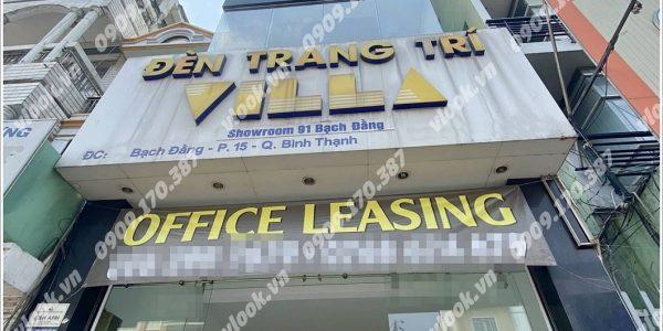 Cao ốc văn phòng cho thuê TP-Office Bạch Đằng, Quận Bình Thạnh, TP.HCM - vlook.vn