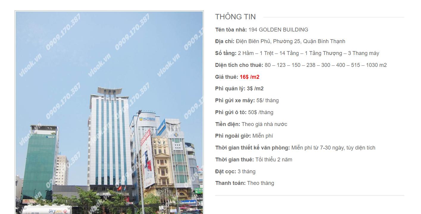 Danh sách công ty tại tòa nhà 194 Golden Building, Điện Biên Phủ¸, Quận Bình Thạnh