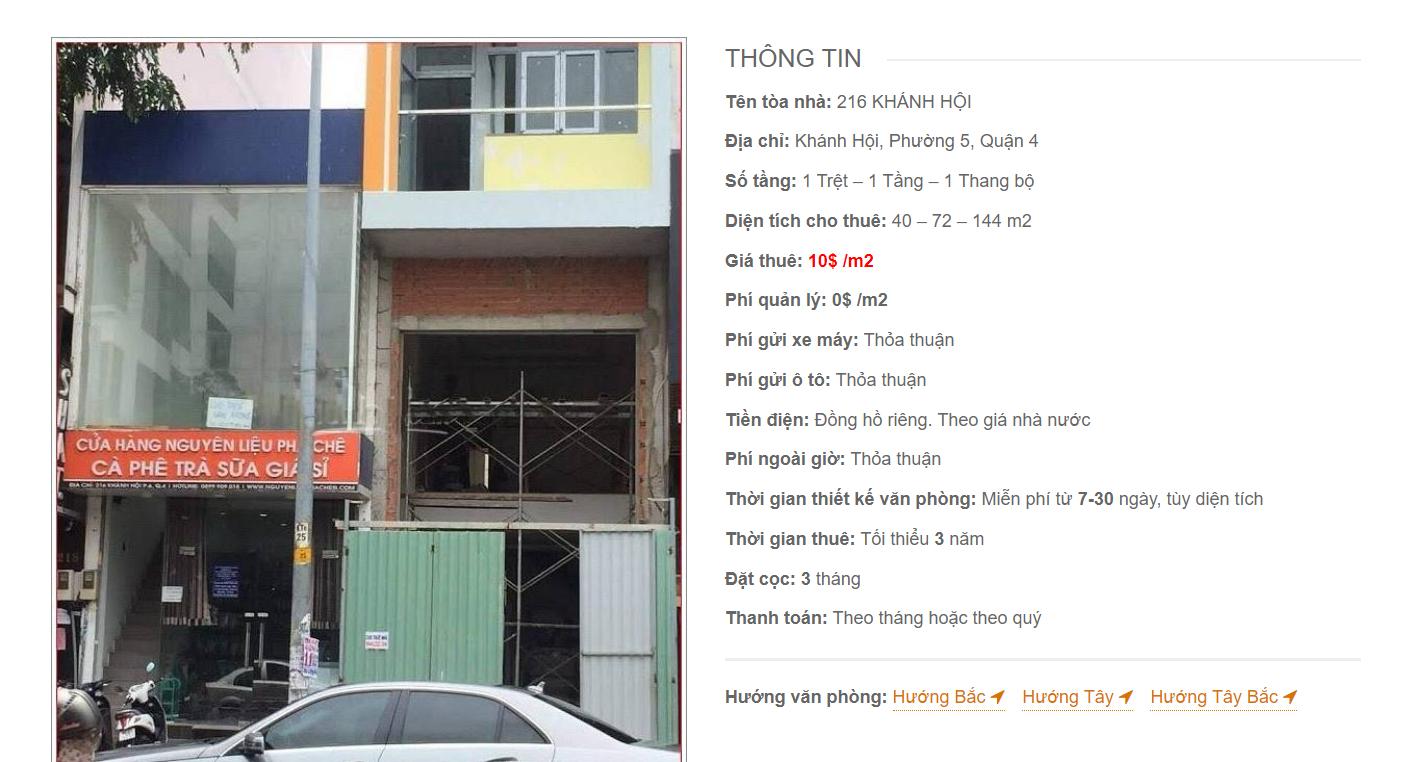 Danh sách công ty tại tòa nhà 216 Khánh Hội¸, Quận 4
