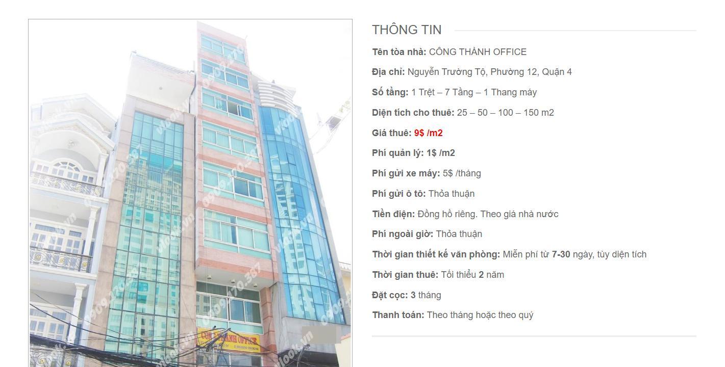 Danh sách công ty thuê văn phòng tại Công Thành Office, Nguyễn Trường Tộ, Quận 4