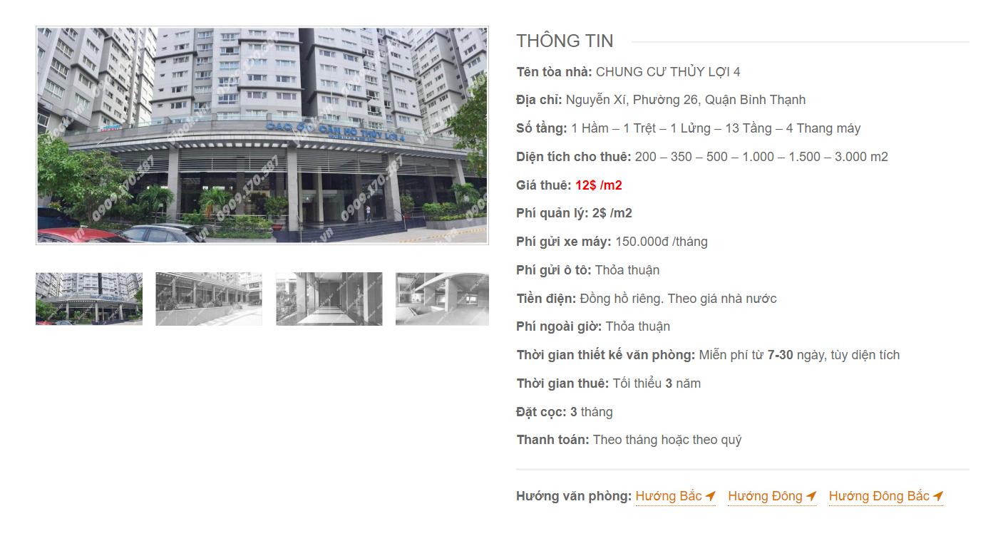 Danh sách công ty tại tòa nhà Chung cư Thủy Lợi 4, Nguyễn Xí, Quận Bình Thạnh