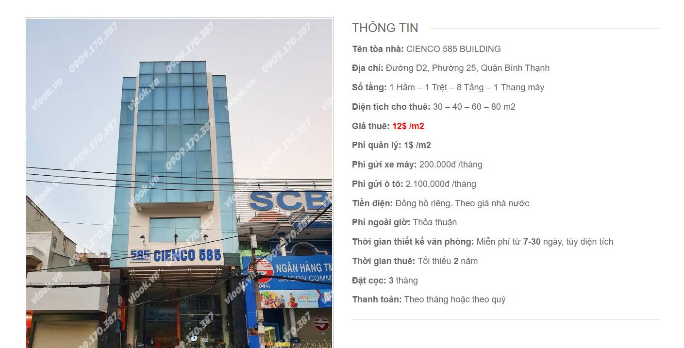 Danh sách công ty tại tòa nhà Cienco 585 Building, Đường D2, Quận Bình Thạnh